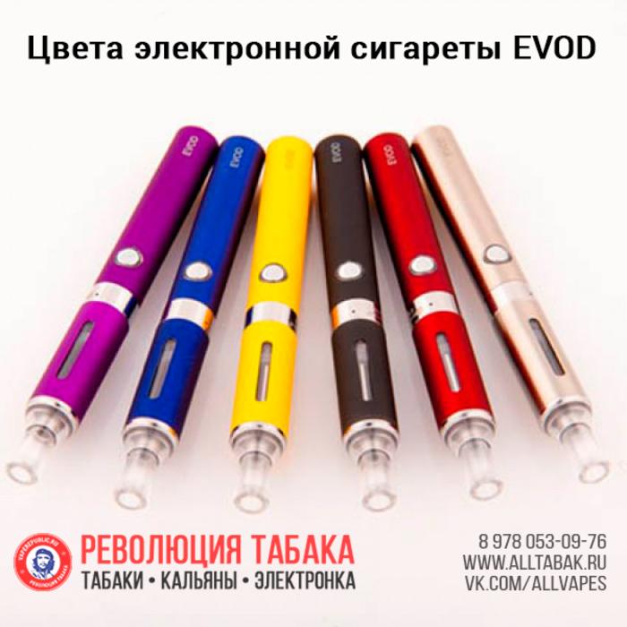 Сигарета ce5 (240) - lyashenko в одессе