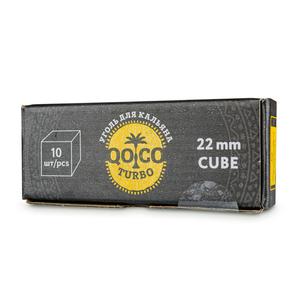 Уголь для кальяна QOCO TURBO CUBE