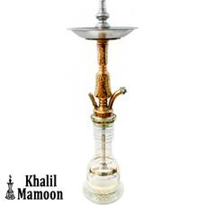 Khalil Mamoon - Kamanja Red 67 см.