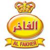 AL FAKHER - табак для кальяна