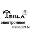 TESLA - электронка