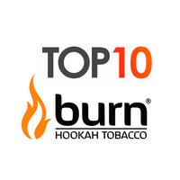 Топ 10 вкусов BURN