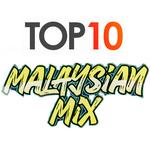 Топ 10 вкусов Malaysian MIX
