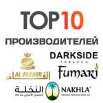Топ 10 производителей табака