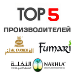 Топ 5 производителей табака