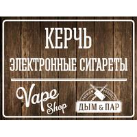 Многоразовые сигареты купить в симферополе электронная сигарета купить в белорецке