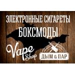 Электронные сигареты в Крыму