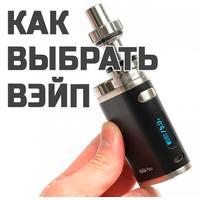 Электронные сигареты купить в судаке со скольки можно купить электронную сигарету без никотина лет