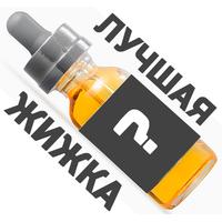 Многоразовые сигареты купить в симферополе купить сигареты подростку