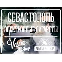 Где можно купить электронные сигареты в симферополе спрос на бензин и табачные изделия является