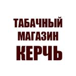Табачный магазин Керчь