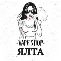 Vape Shop Ялта