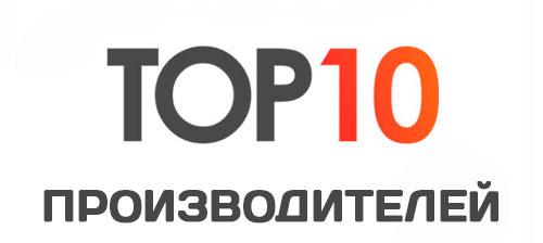 Топ 10 производителей кальянного табака